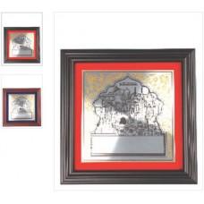 Wooden Plaques 57106  WP57106