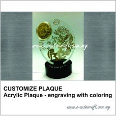 CUSTOMIZE PLAQUEacrylic clear + engraving with coloring