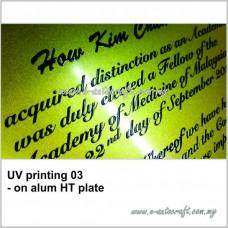 UV Printing 03