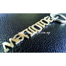 Key Chain Silver Gloss Laser Cut
