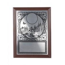 Wooden Plaques 57103  WP57103